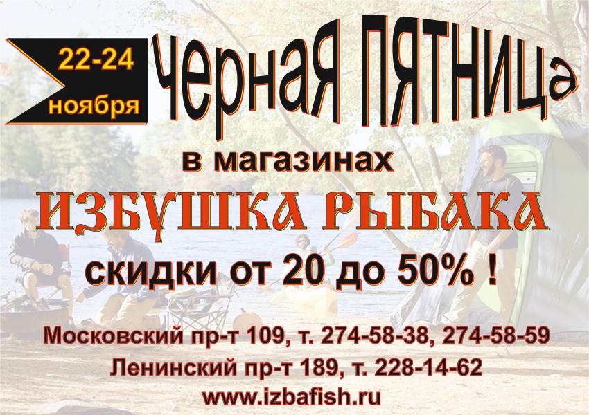 http://s5.uploads.ru/CHVd8.jpg