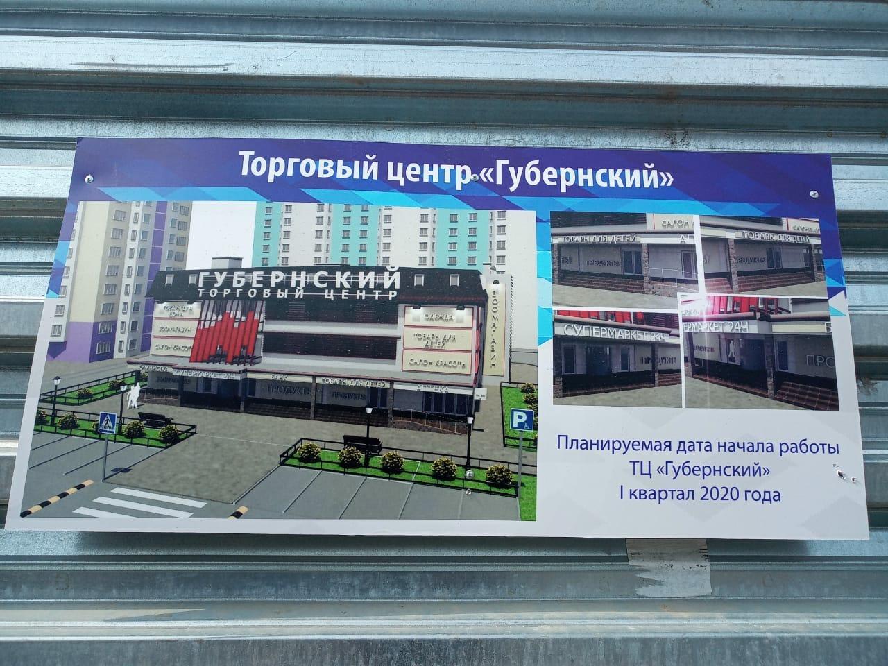 http://s5.uploads.ru/CHupM.jpg