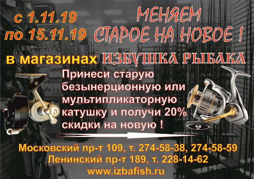 http://s5.uploads.ru/CVGg9.jpg