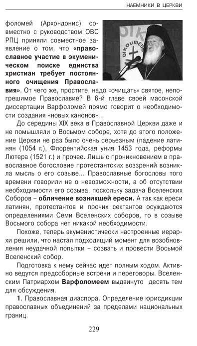 http://s5.uploads.ru/CYhoK.jpg