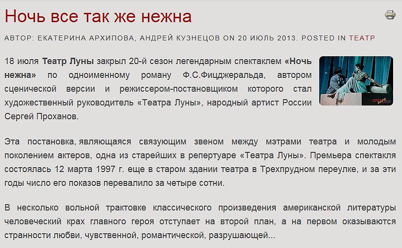 http://s5.uploads.ru/ClbiG.png
