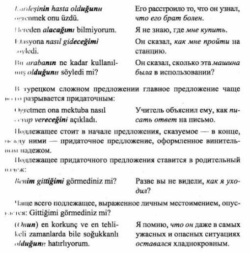 http://s5.uploads.ru/CmfRt.jpg
