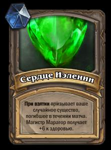 http://s5.uploads.ru/CsZ9V.png