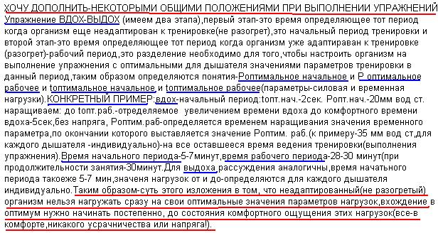 http://s5.uploads.ru/CuA6s.png