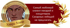 http://s5.uploads.ru/CvSQ2.png