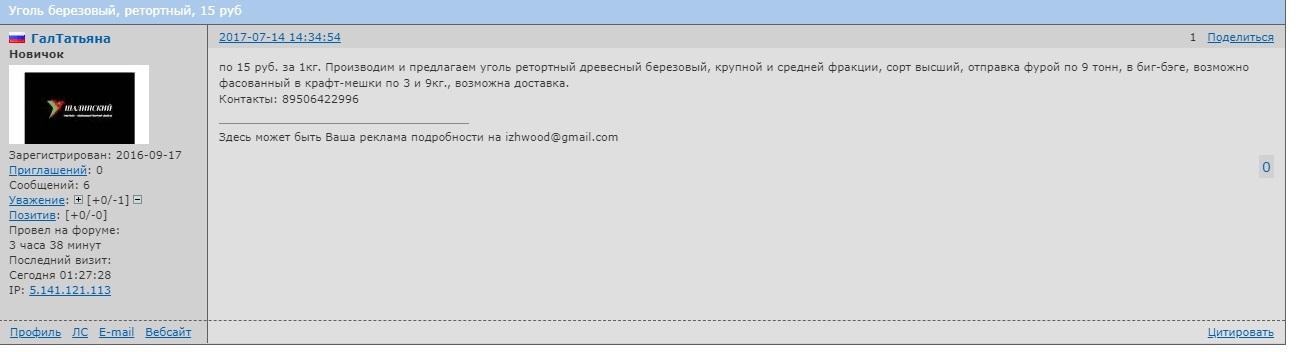 http://s5.uploads.ru/D1eGu.jpg