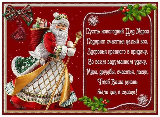 http://s5.uploads.ru/DE0Ng.jpg
