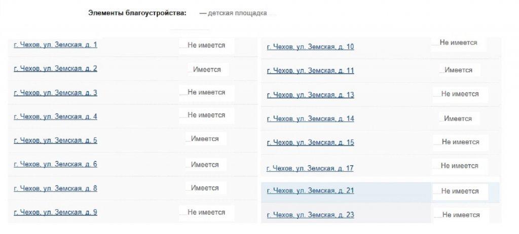 http://s5.uploads.ru/DE7Vl.jpg