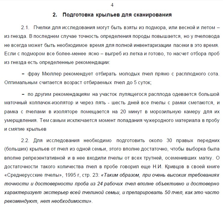 http://s5.uploads.ru/DIJ8r.jpg