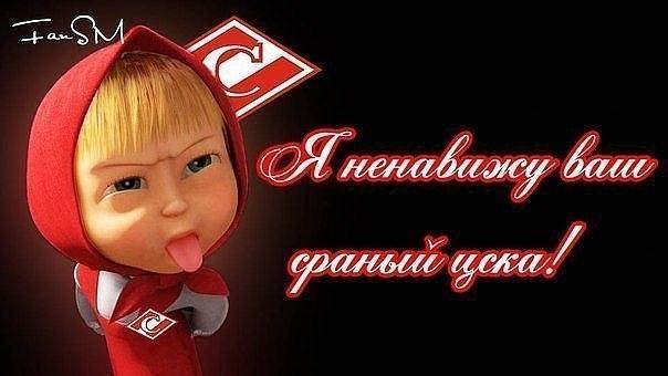 http://s5.uploads.ru/DKqtH.jpg