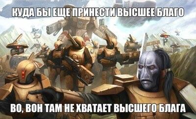 http://s5.uploads.ru/DLsAf.jpg