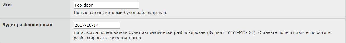 http://s5.uploads.ru/DMqKP.png