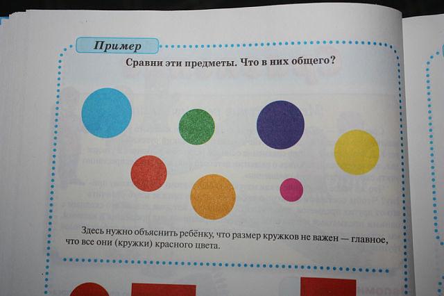 http://s5.uploads.ru/DNO5R.jpg