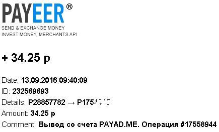 http://s5.uploads.ru/DP61x.jpg