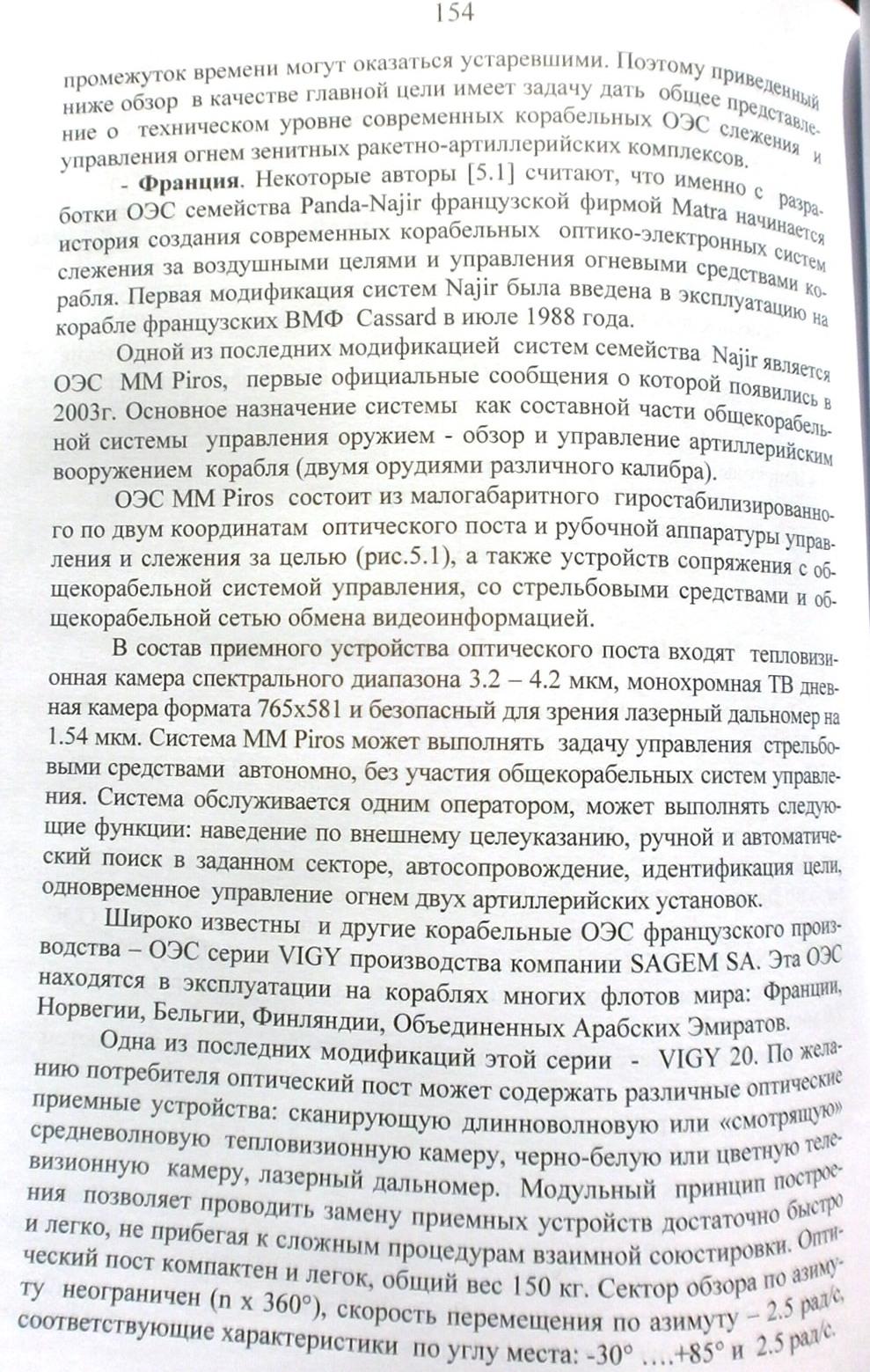 http://s5.uploads.ru/DPLxi.jpg