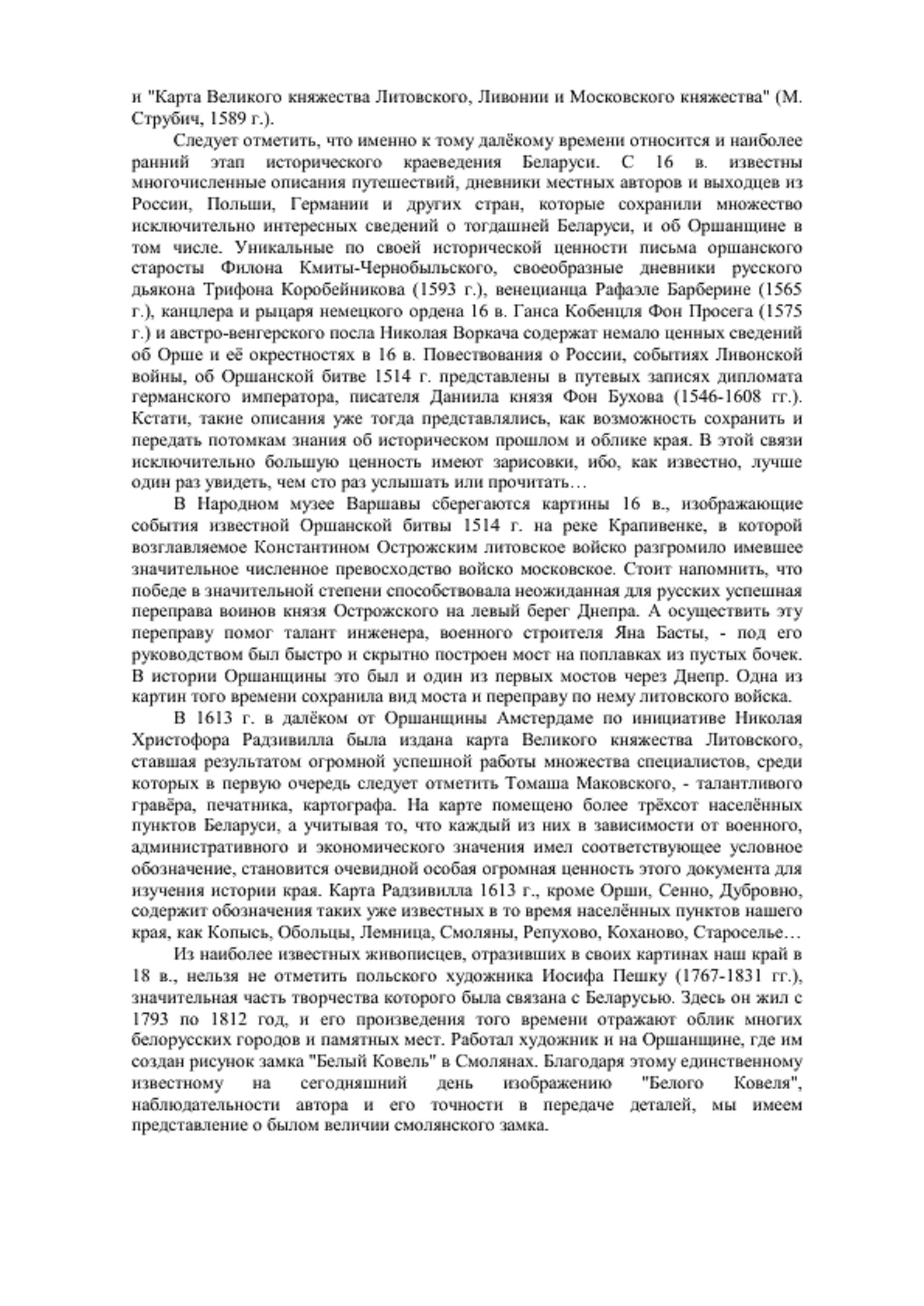 http://s5.uploads.ru/DPj2H.png