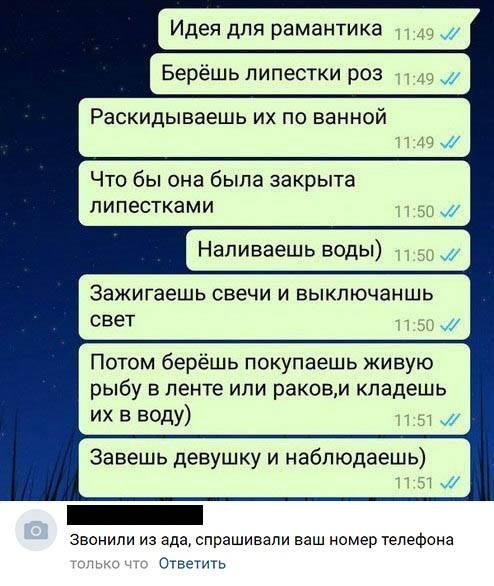 http://s5.uploads.ru/DX2tl.jpg