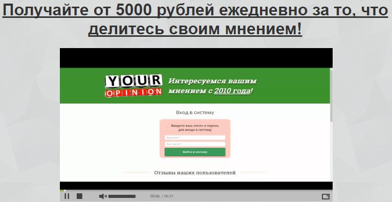STOP-КРИЗИС - взрывная рабочая методика заработка на кризисе! DXCNa