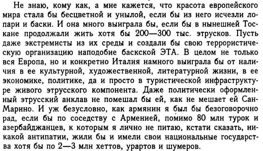 http://s5.uploads.ru/DkiXM.jpg