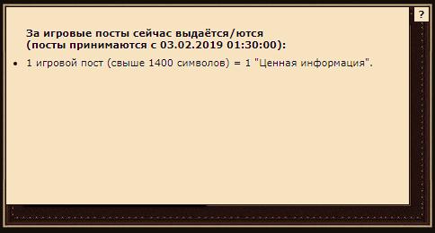 http://s5.uploads.ru/Dry7G.png