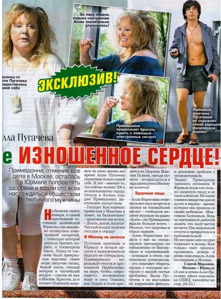 http://s5.uploads.ru/DwyeO.jpg