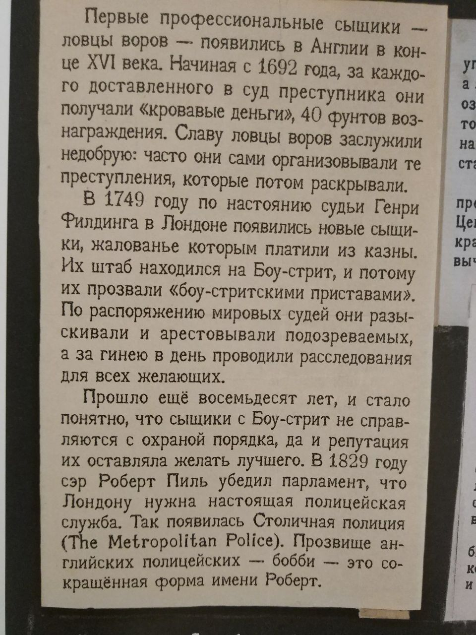 http://s5.uploads.ru/E2XLR.jpg