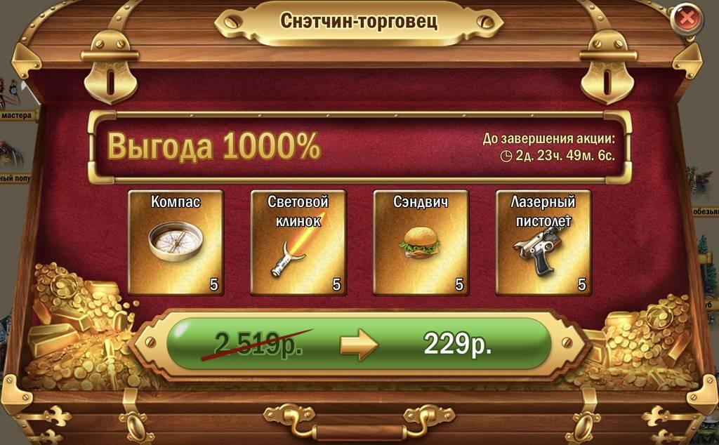 http://s5.uploads.ru/E7T3A.jpg