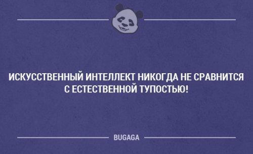 http://s5.uploads.ru/E7aSL.jpg