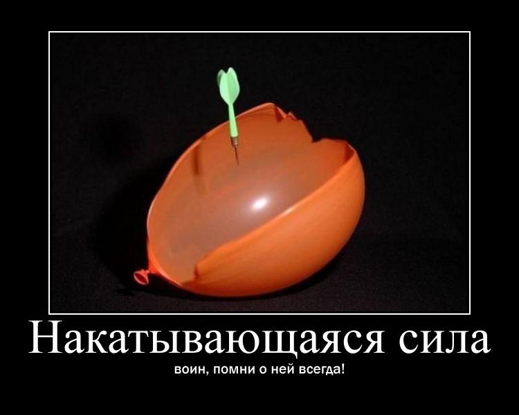 http://s5.uploads.ru/E8hXf.jpg