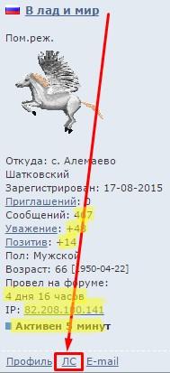 http://s5.uploads.ru/EAqa3.jpg