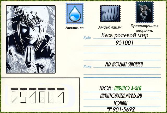 http://s5.uploads.ru/EC4TX.png