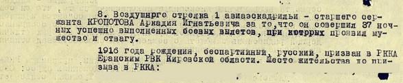 http://s5.uploads.ru/EFdl3.jpg