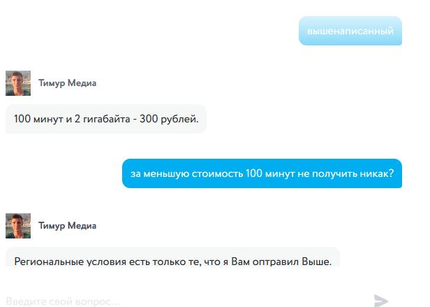 http://s5.uploads.ru/ETxyn.png
