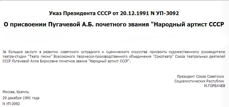 http://s5.uploads.ru/EUoHb.png
