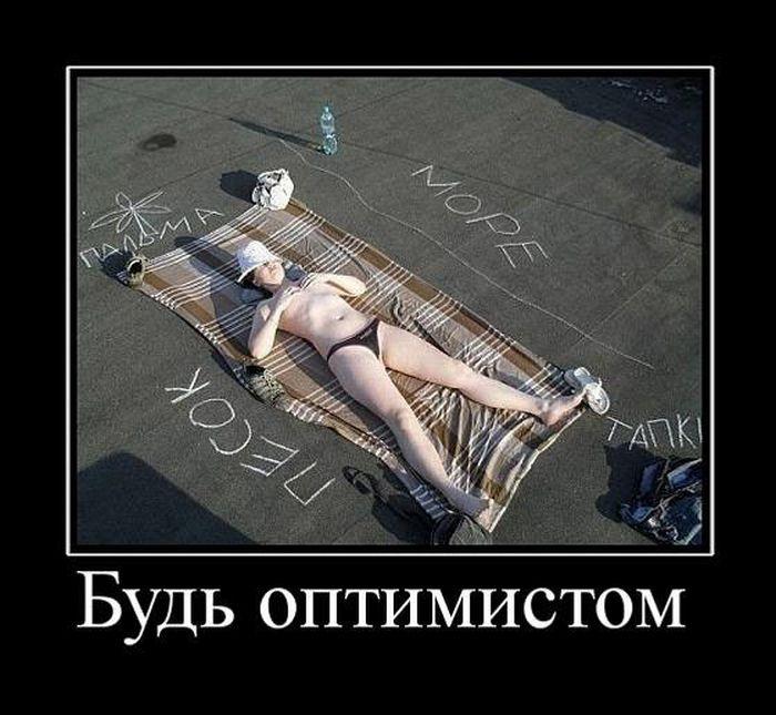 http://s5.uploads.ru/EcgRh.jpg
