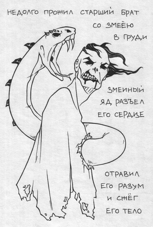http://s5.uploads.ru/Ed2DU.jpg
