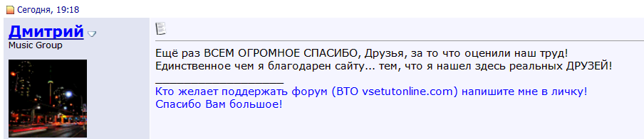 http://s5.uploads.ru/EejJ2.png