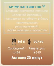 http://s5.uploads.ru/EfQNH.png