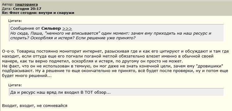 http://s5.uploads.ru/EilN0.png