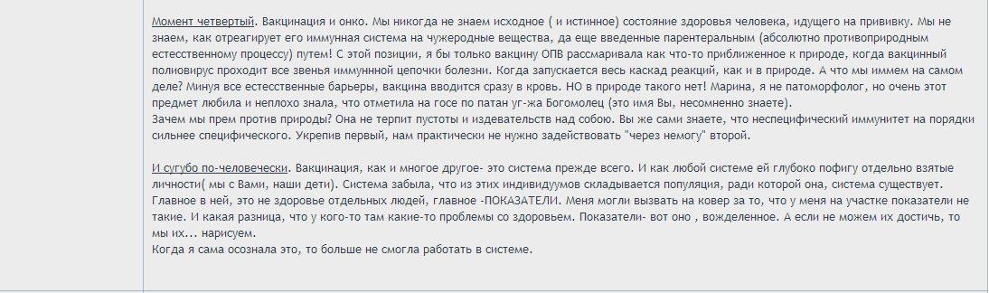 http://s5.uploads.ru/EtBYe.jpg