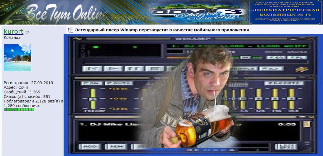 http://s5.uploads.ru/F0mKG.jpg
