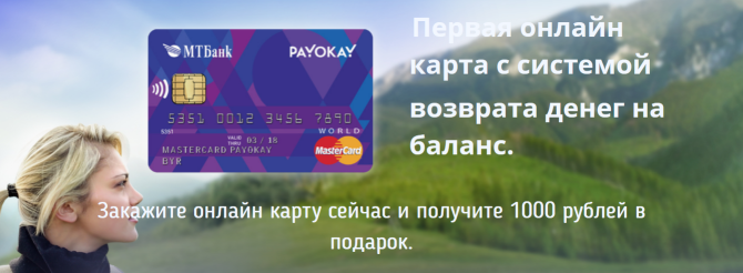 http://s5.uploads.ru/F3EYm.png