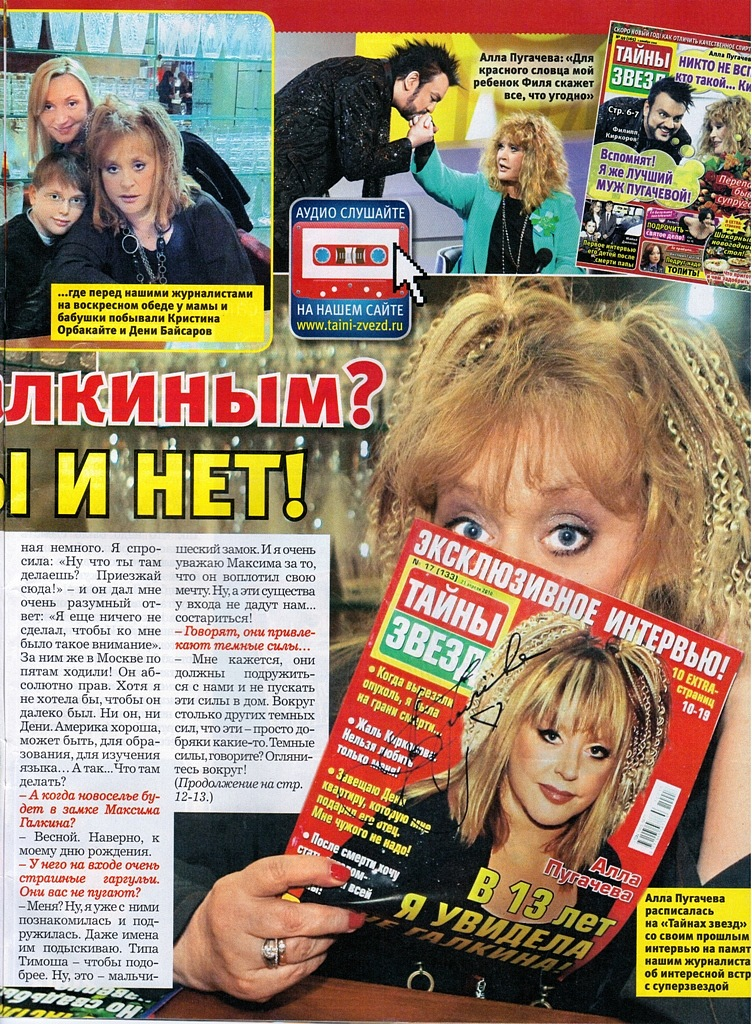 http://s5.uploads.ru/F4Uzs.jpg