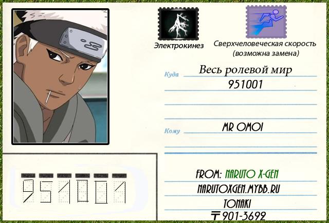 http://s5.uploads.ru/F4rB6.png