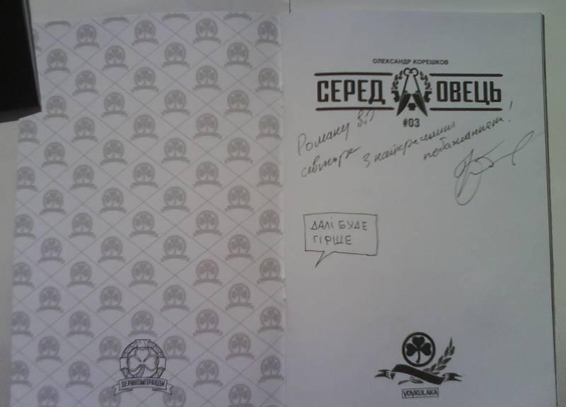 http://s5.uploads.ru/F6iXf.jpg