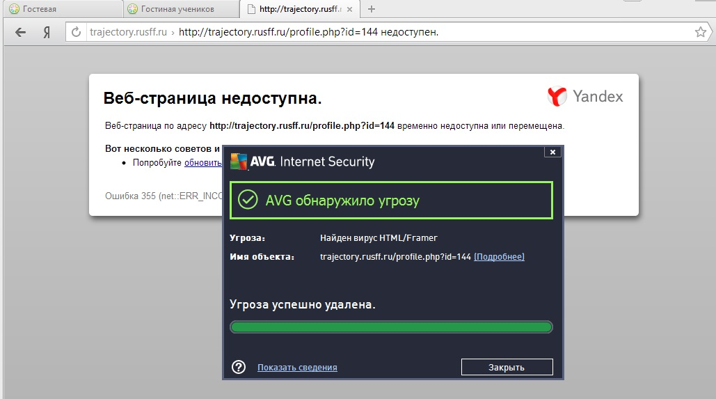http://s5.uploads.ru/FJjQ1.jpg