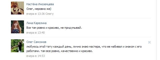 http://s5.uploads.ru/FKQ3J.jpg