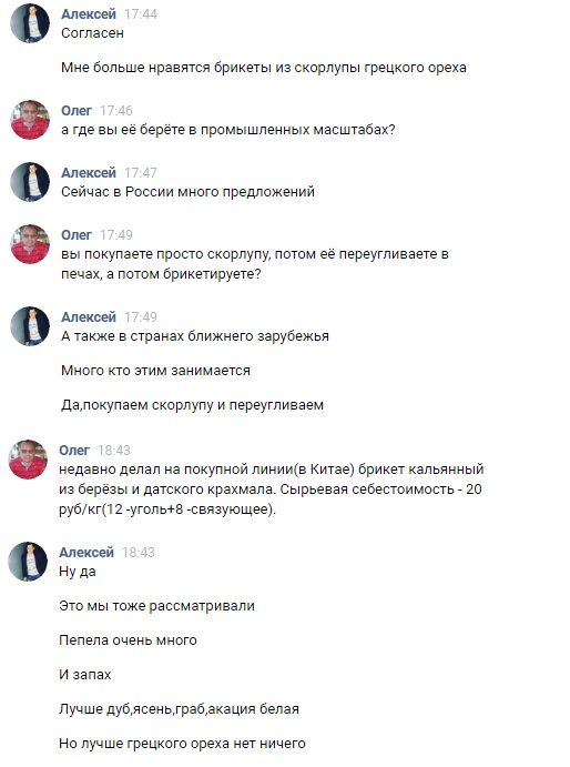 http://s5.uploads.ru/FKzYx.jpg