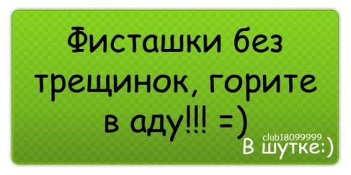 http://s5.uploads.ru/FRV3A.jpg