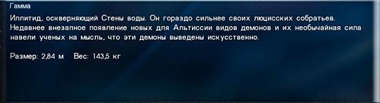 http://s5.uploads.ru/FRyIu.jpg